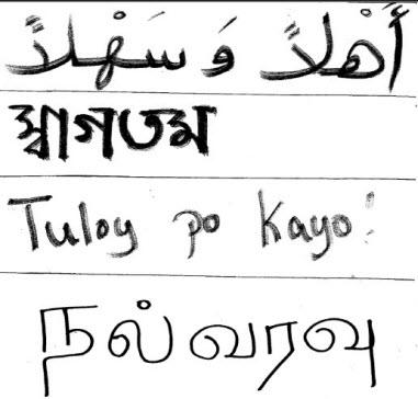 Bienvenue-parents-4-langues